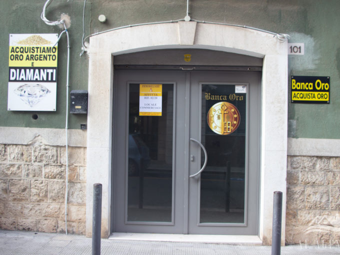 Rif. 02/2020  Locale commerciale